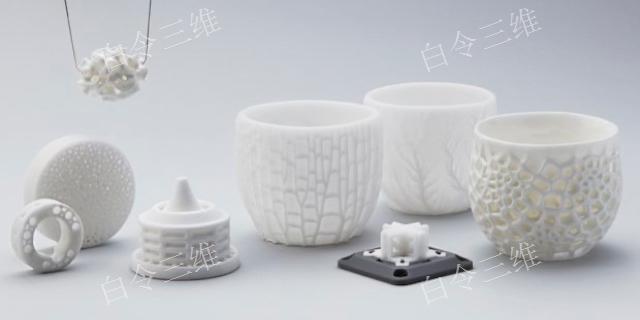 浙江树脂3D打印值得信赖 三维扫描 白令三维3D打印公司供应
