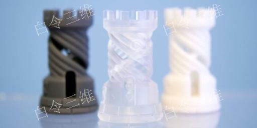 河南树脂哪家性价比高 白令三维3D打印公司供应「白令三维3D打印公司供应」