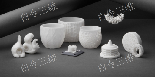 辽宁树脂打印厂家 白令三维 白令三维3D打印公司供应