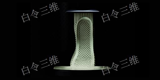 河北质量树脂 白令三维 白令三维3D打印公司供应