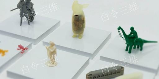 树脂打印厂家就选白令三维3D打印 树脂低至0.5元/g「白令三维3D打印公司供应」