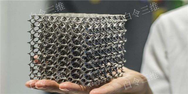 重庆3D打印材料企业如何选择 专业团队 白令三维3D打印公司供应