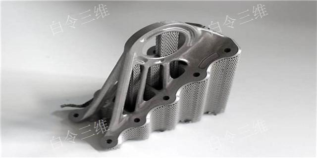 杭州3D打印材料口碑推荐 专业团队 白令三维3D打印公司