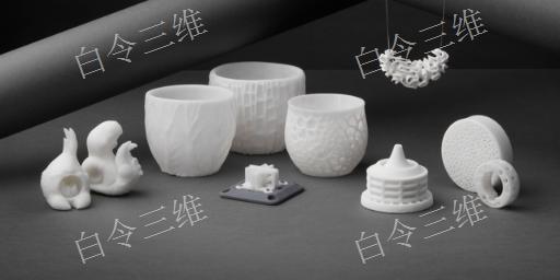 无锡3D打印材料厂家如何选择 3D打印平台 白令三维3D打印公司供应
