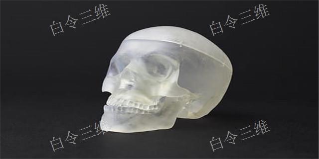 吉林值得信赖的3D打印模型 三维建模 白令三维3D打印公司供应