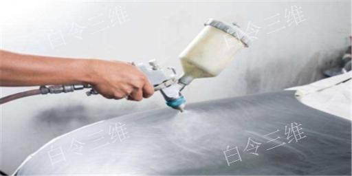 芜湖三维服务网就选白令三维3D打印公司 树脂低价促销中「白令三维3D打印公司」