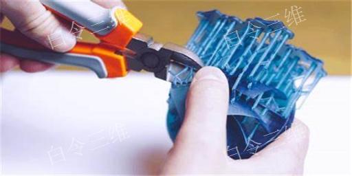 河北三维服务网质量保证就选白令三维3D打印公司「白令三维3D打印公司」