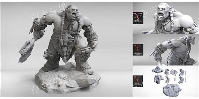 石家庄3D打印手办质量服务 白令三维3D打印公司供应 白令三维3D打印公司供应