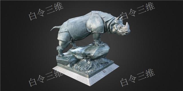 宁波定制化3D打印手办 专业团队 白令三维3D打印公司供应