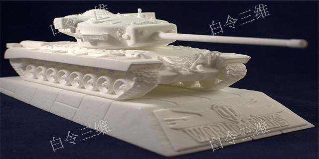 江苏3D打印手办费用 三维建模 白令三维3D打印公司供应