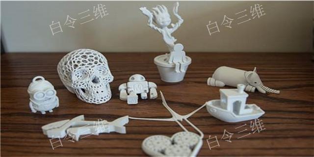 江苏3D打印手办费用,3D打印手办