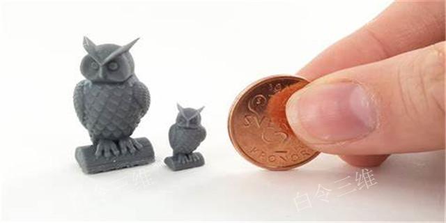 石家庄黑色树脂性价比高企业就选 白令三维3D打印公司供应「白令三维3D打印公司供应」