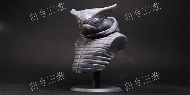 浙江黑色树脂欢迎来电 3D打印服务 白令三维3D打印公司供应