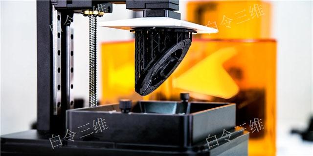 湖南黑色树脂咨询报价 白令三维3D打印公司供应「白令三维3D打印公司供应」