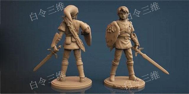 河南3D打印模型报价 白令三维 白令三维3D打印公司供应