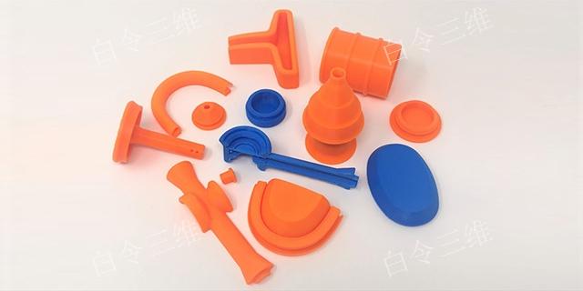 广东值得信赖的3D打印模型 品质有保证 白令三维3D打印公司供应