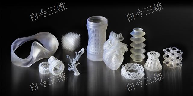 广东3D打印模型厂家哪家好 白令三维3D打印公司供应 白令三维3D打印公司供应