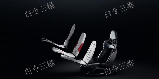 安徽模具加工欢迎选购 品质有保证 白令三维3D打印公司供应