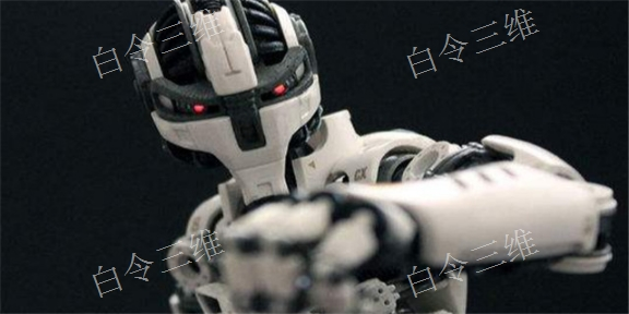 江苏本地3d打印机器人 三维建模 白令三维3D打印公司供应