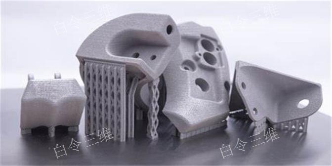 浙江3D打印航空 白令三维3D打印公司供应「白令三维3D打印公司供应」