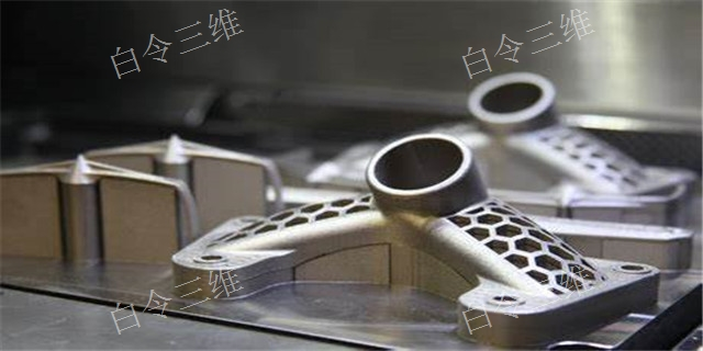 郑州金属3D打印手板件 白令三维3D打印公司供应 白令三维3D打印公司供应