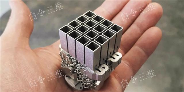 河南好口碑金属3D打印就选白令三维3D打印 大公司值得信赖「白令三维3D打印公司」