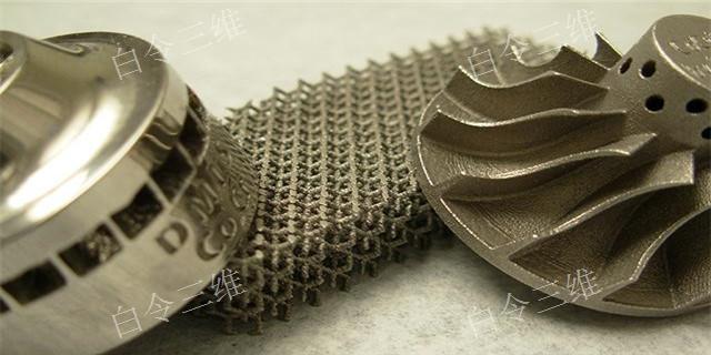 北京高耐用金属3D打印 白令三维3D打印公司供应 白令三维3D打印公司供应
