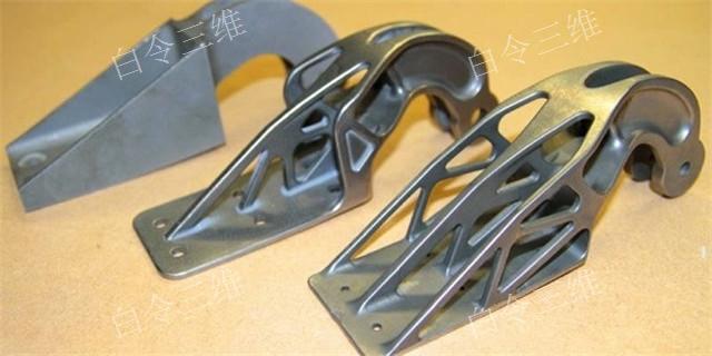 吉林多种材料金属3D打印 白令三维3D打印公司供应 白令三维3D打印公司供应