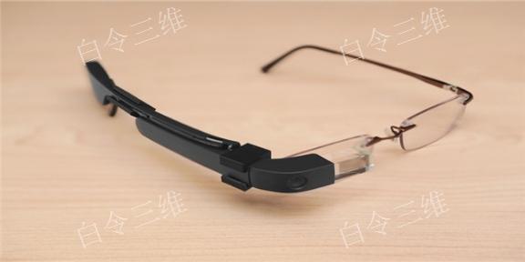天津3D打印眼镜架企业 专业团队 白令三维3D打印公司供应