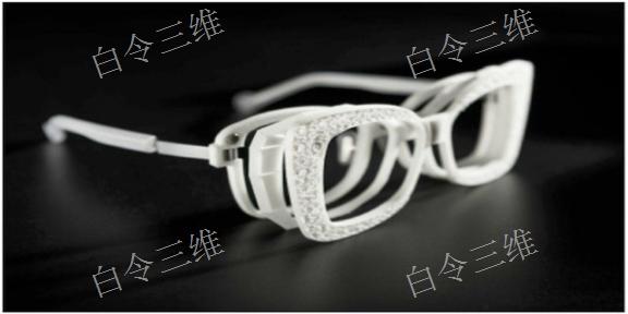 湖北3D打印眼镜架企业哪家好 三维扫描 白令三维3D打印公司供应
