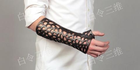 广东3D打印医疗公司如何选择 来电咨询 白令三维3D打印公司供应