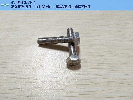 廣東官方A4-80 DIN931廠家直供 鑄造輝煌「栢爾斯道弗供應」