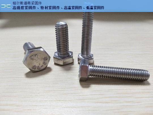 江苏专业A4-80 DIN7991制造厂家 推荐咨询 栢尔斯道弗供应