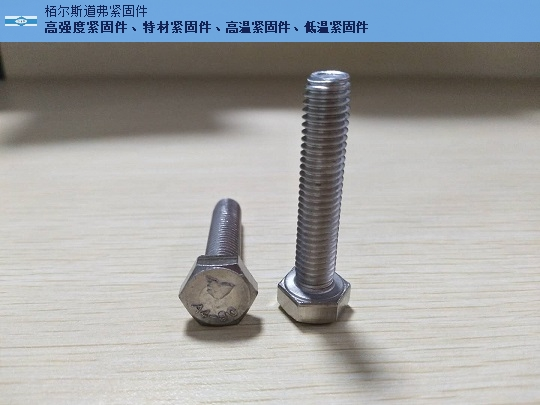 上海专业A4-80 DIN7991多重优惠 抱诚守真 栢尔斯道弗供应