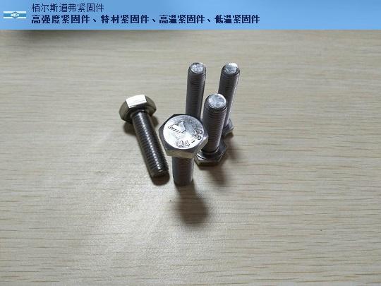上海专业A4-80 DIN931源头好货 推荐咨询 栢尔斯道弗供应
