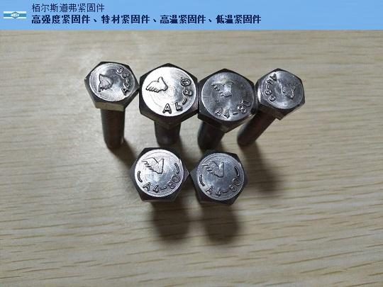 上海优良A4-80 DIN7991新报价 抱诚守真 栢尔斯道弗供应