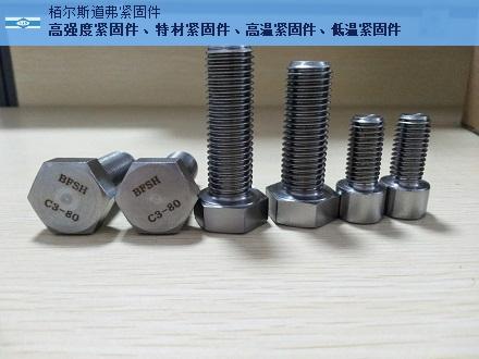 上海专业C3-80螺栓性价比高 欢迎来电 栢尔斯道弗供应