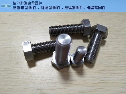 上海专用C3-80螺栓多少钱 来电咨询 栢尔斯道弗供应