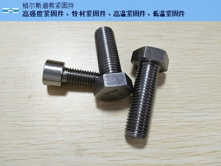 江苏通用C3-80螺栓销售厂家 服务至上 栢尔斯道弗供应