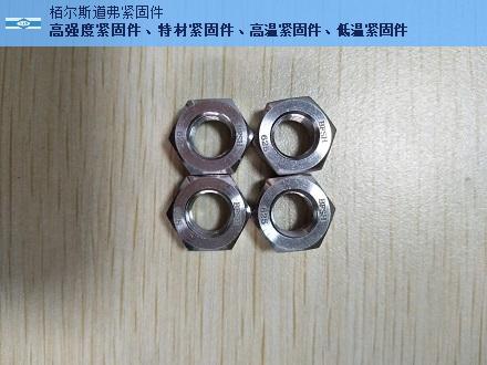 浙江正规特采紧固件制造厂家 诚信为本 栢尔斯道弗供应