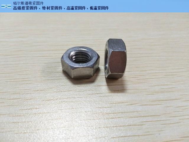 上海正规DIN980V锁紧螺母 来电咨询 栢尔斯道弗供应