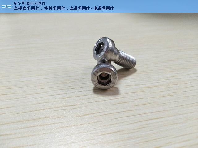 上海正规DIN6912规格齐全 欢迎咨询 栢尔斯道弗供应