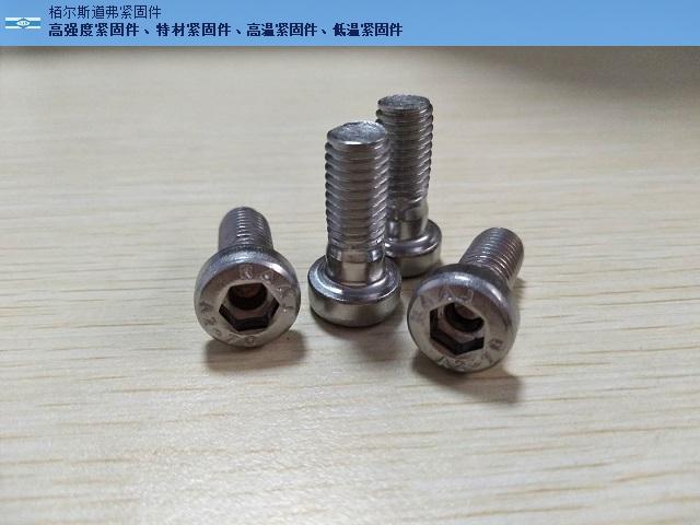 上海正规DIN6912多重优惠 创新服务 栢尔斯道弗供应