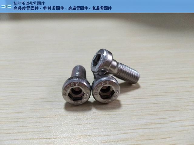 江苏专用DIN6912,DIN6912