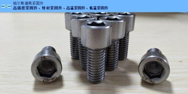 F52螺栓規格,螺絲
