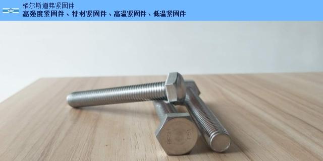 D6-800不锈钢耐腐蚀螺丝采购 服务为先 栢尔斯道弗供应