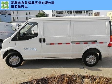 广州新能源配送车排行榜 服务至上「深圳市布鲁格林供应」