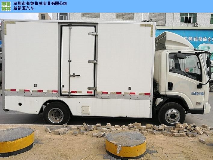 物流車銷售「深圳市布魯格林供應」