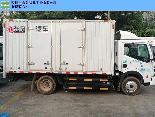 广州物流车哪个牌子好「深圳市布鲁格林供应」