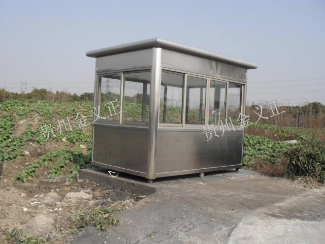 大理收費崗亭價格 服務至上「貴州金義正交通設施供應」